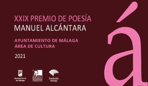 EL AYUNTAMIENTO CONVOCA LA XXIX EDICIÓN DEL PREMIO DE POESÍA MANUEL ALCÁNTARA